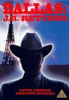 Даллас: Джей Эр возвращается (1996)
