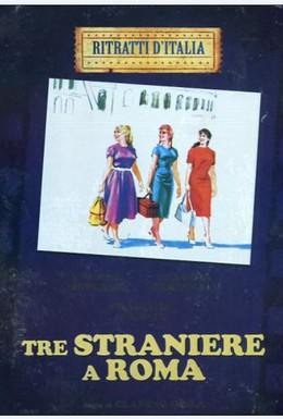 Постер фильма Три иностранки в Риме (1958)