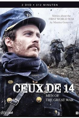 Постер фильма Герои Первой мировой (2014)