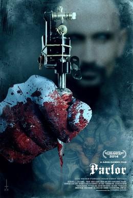 Постер фильма Кабинет (2015)