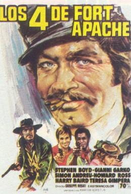 Постер фильма Живи падаль... награда растёт (1973)