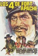 Живи падаль... награда растёт (1973)
