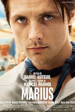 Постер фильма Мариус (2013)