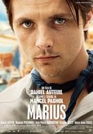 Мариус (2013)
