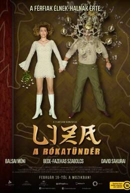 Постер фильма Лиза-лиса (2015)