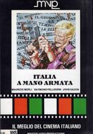 Италия – рука с пистолетом (1976)