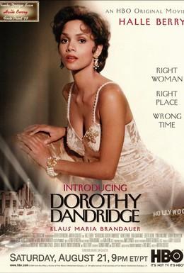 Постер фильма Познакомьтесь с Дороти Дендридж (1999)