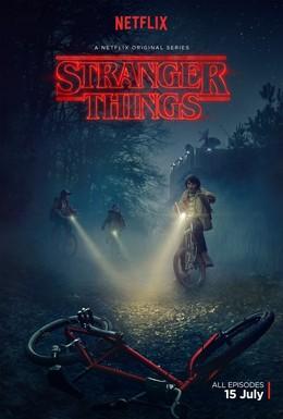 Постер фильма Очень странные дела (2016)