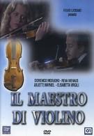 Учитель игры на скрипке (1976)
