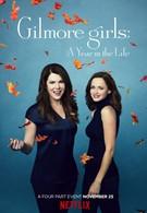 Девочки Гилмор: Времена года (2016)