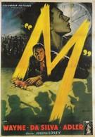 М (1951)