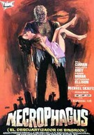 Некрофаг-погост ужаса (1971)