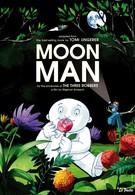 Человек с луны (2012)