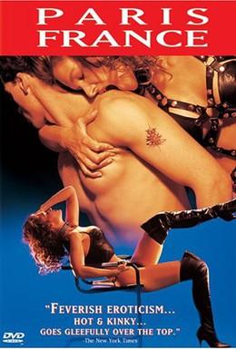 Постер фильма Париж, Франция (1993)
