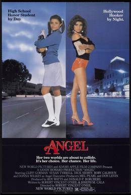 Постер фильма Ангелочек (1984)