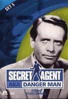 Опасный человек (1960)