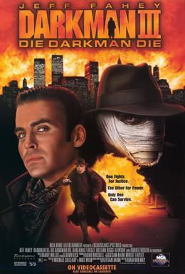 Постер фильма Человек тьмы III (1996)