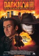 Человек тьмы III (1996)