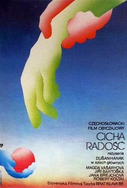 Постер фильма Тихая радость (1986)