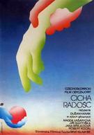 Тихая радость (1986)