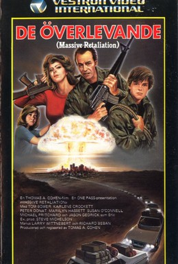 Постер фильма Ответный удар (1984)