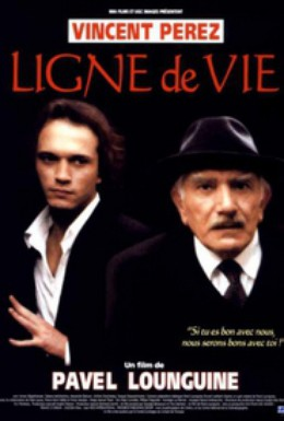 Постер фильма Линия жизни (1996)