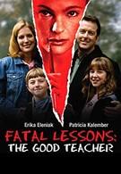 Опасные уроки (2004)