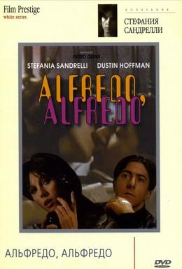 Постер фильма Альфредо, Альфредо (1972)
