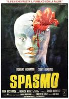 Спазм (1974)