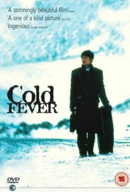 Постер фильма Холодная лихорадка (1995)