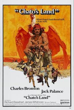 Постер фильма Земля Чато (1972)