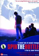 Крути бутылочку (2000)