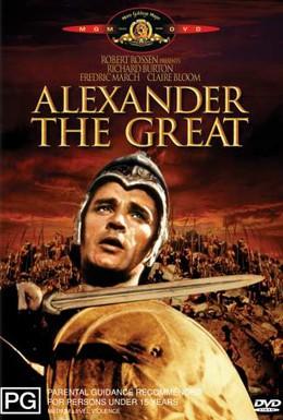 Постер фильма Александр Великий (1956)