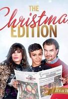 Рождественский выпуск (2020)