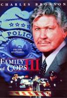Семья полицейских 3: Новое расследование (1999)