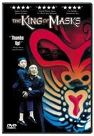 Король масок (1996)