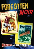 Улица теней (1953)
