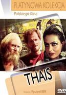 Таис (1984)