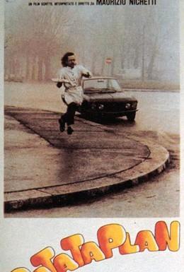 Постер фильма Рататаплан (1979)