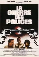 Война полиций (1979)