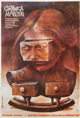 Постер фильма Предел желаний (1982)