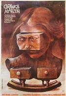 Предел желаний (1982)