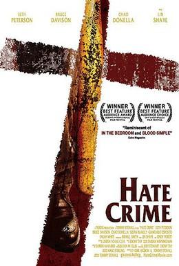Постер фильма Ненависть на грани преступления (2005)