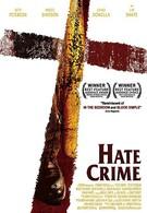 Ненависть на грани преступления (2005)