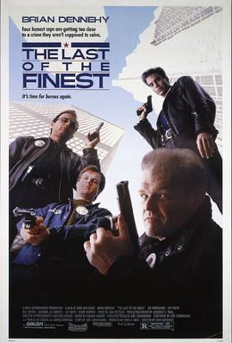 Постер фильма Последний из достойнейших (1990)