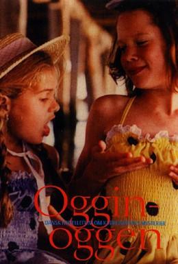 Постер фильма Оггиногген (1997)