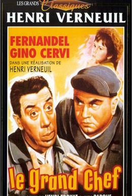 Постер фильма Вождь краснокожих (1959)