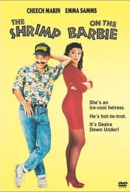 Постер фильма Жених из преисподней (1990)