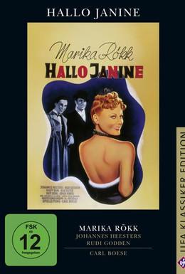 Постер фильма Хелло Жанин (1939)