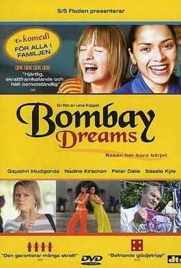 Постер фильма Бомбей зовет (2004)